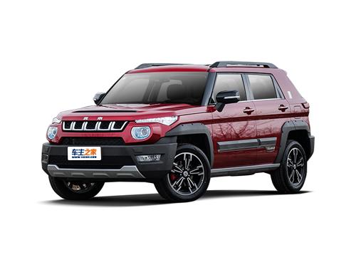 [深圳]北京汽车 超低钜惠,直击底价