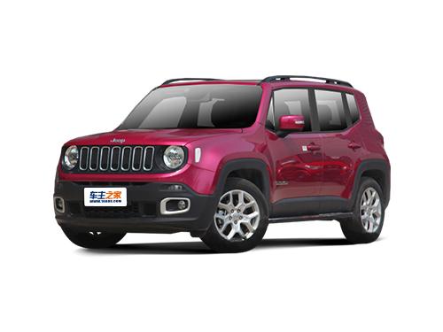 [南京]广汽菲克Jeep厂家直销会 年中低价钜惠