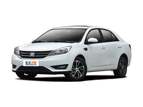[广州]众泰汽车 钜惠来袭限时抢购