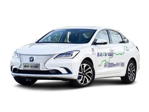 [中山]长安新能源汽车团购召集