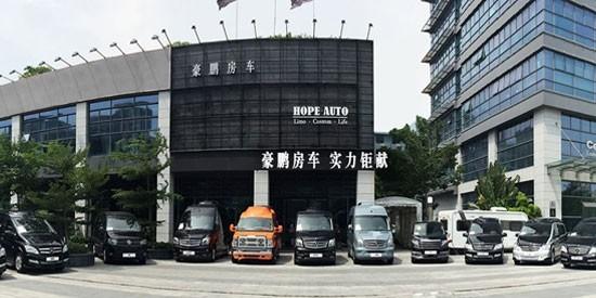 [深圳]深圳房车中心 限量惊破底价