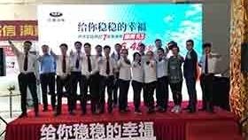 5月5日北京给你稳稳的幸福 瑞风R3上市及全国巡回直销会圆满收官