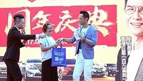 """""""香港百万富翁""""助阵现场  英德广捷汽贸2小时狂卖150台"""