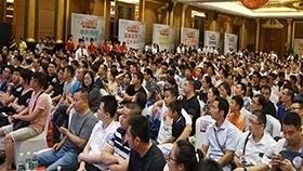 """广汽丰田11家店""""擎动全城 巅峰聚惠"""",揽订单588台!"""