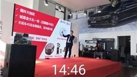 多重优势 深圳上汽大众&斯柯达周末特卖大完胜