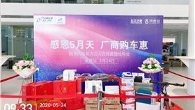 感恩5月天  厂商购车惠  别克汽车官方万人在线直播抢购会——南昌站